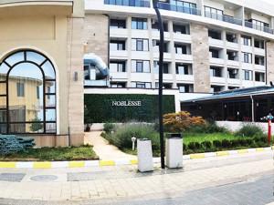 Hotel DACIA SUD - Mamaia