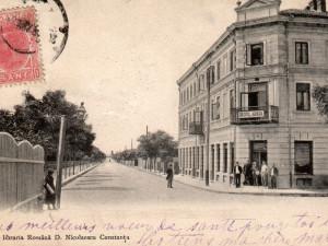 Hotel CHERICA - Constanta