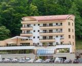 Hotel NEMIRA - Slanic Moldova